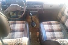 1982_pueblo-co_interior.jpg